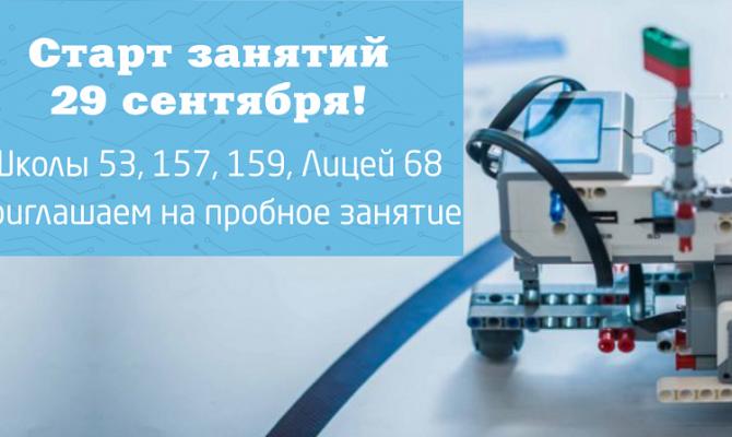 2018 регистрация