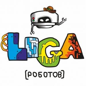 Зачем «Лига роботов» в Уфе?